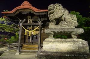 Atago Shrine Iizaka Onsen Fukushima