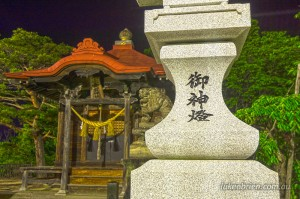 Atago Jinja at Night