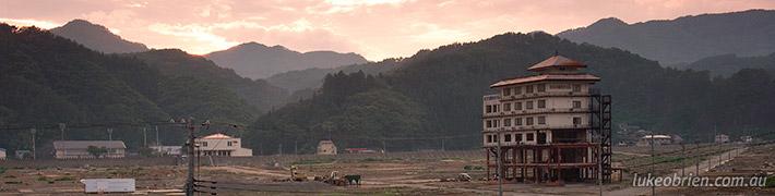 Japan Earthquake & Tsunami – Fundraising Exhibition