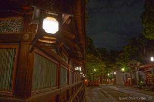 Kyoto Yasaka Jinja