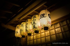 Lanterns at Night, Yasaka Shrine, Kyoto