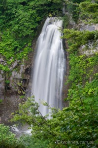Moukake Falls at Oze National Park