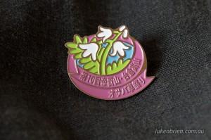 Osabagusa badge