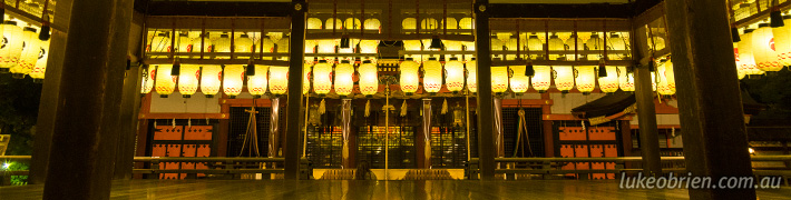 Images of Kyoto: Yasaka Shrine at Night