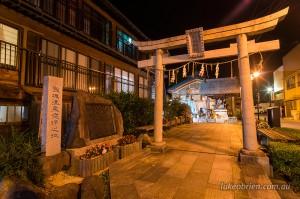The Shrine at Sabakoyu