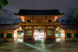 Yasaka Shrine at Night Kyoto Japan