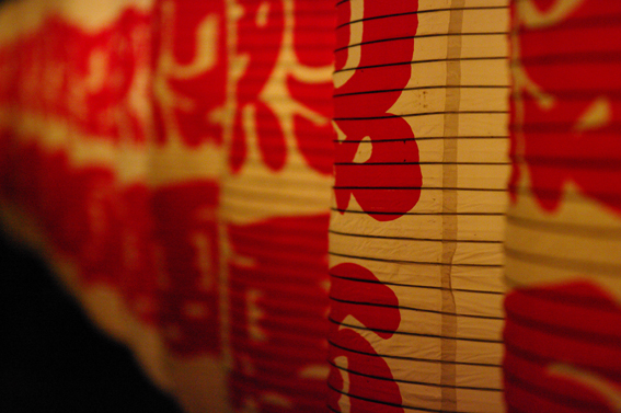 Lanterns, Asahikawa Summer Festival
