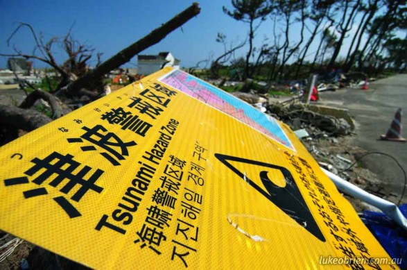 Japan Earthquake & Tsunami Fundraising Exhibition