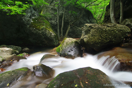 Tohoku river gorge, Fukushima