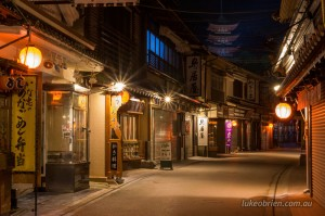Streets and shops at night on Miyajima