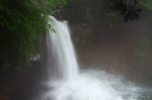 Ichinotaki Waterfall Yamagata Japan