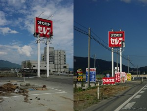 Rikuzen Takata after the Japanese tsunami, June 2013