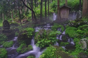 Waterfalls in Japan - Mt Chokai